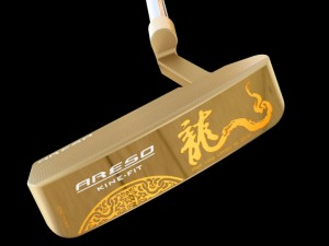 Newcomer: Areso Putters